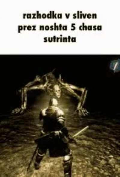 deiba