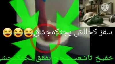 خفیخ بفقق کحللش 2002 gratis funni toilet video explosion Allah Akbar😁😁😁😁