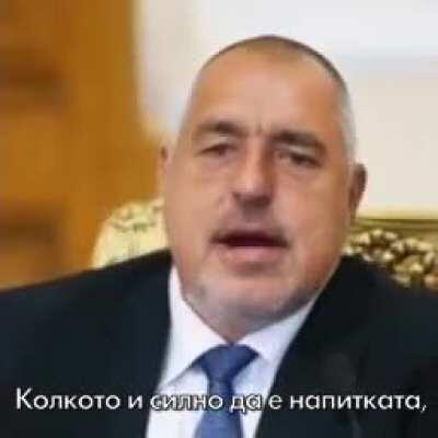 Бат Бойко- Baka Mitai v2