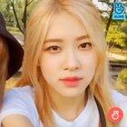 rosé being scared for 27 seconds