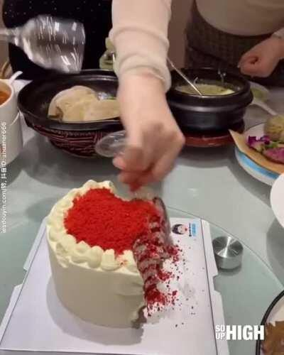 How this cake is assembled