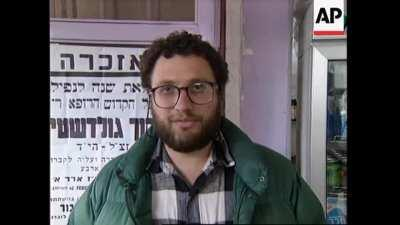 Jewish Celebrate Hebron Mosque Massacre