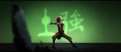 3D animation of Avatar Aang