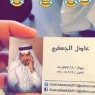 Arab business cards