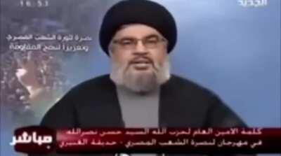 Nassrallah speech back in 2011