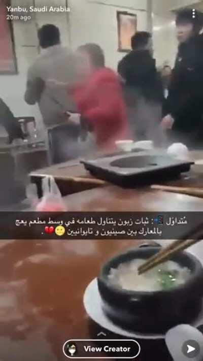 Some crazy shit going down in Saudi Arabia
