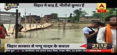 3 Saal me Bihar Asia me No. 1
