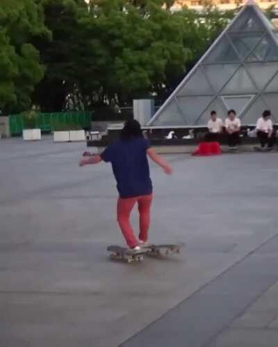 Skate Dance 🛹
