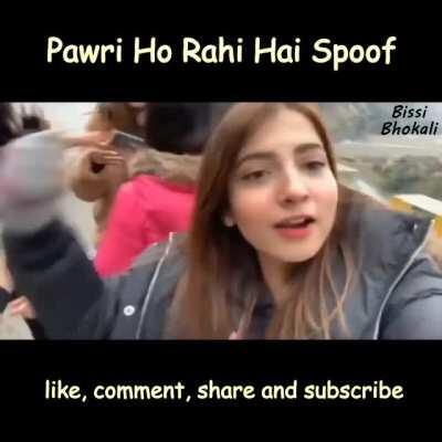 Pawri Ho Rahi Hai Ft. Taarzan