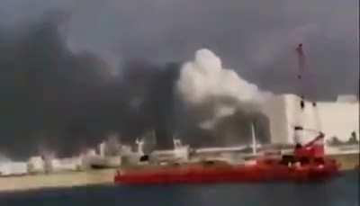 BeirutExplosionVideos