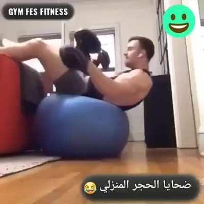 Workout from home.