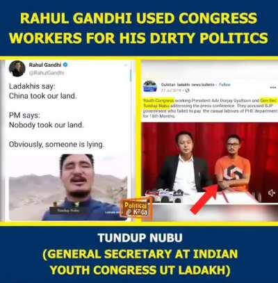 What a fraud @RahulGandhi is! Does he REALLY think all Indians are as stupid as @INCIndia workers?