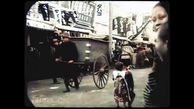 Токио, Япония 1913-1915