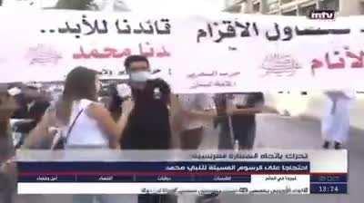 What's Hezb Al tahrir ?
