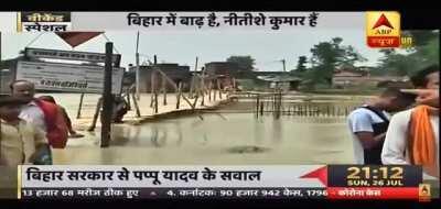 3 saal me Asia ka No. 1 hoga Bihar