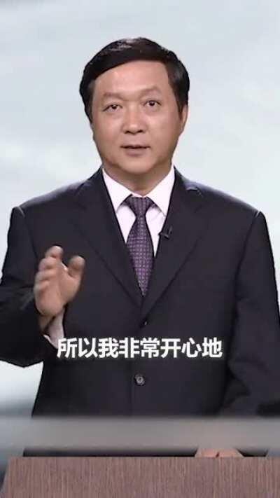 China_irl