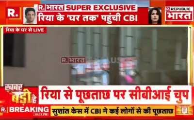 Desi Inception directed by Arnab Goswami.Republic TV watching Rhea Chakraborty watching Republic TV 🤣
