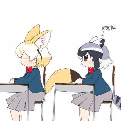Arai-san's Mid-Class Tail Petting
