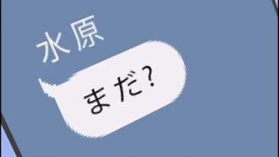 KanojoOkarishimasu