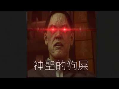 late meme
