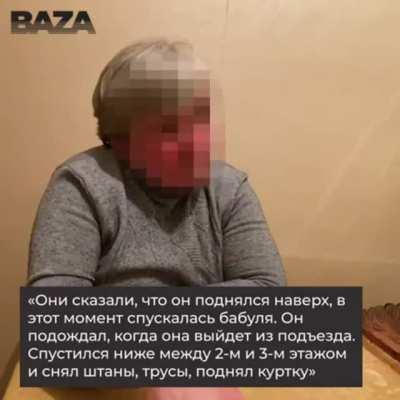 Это какой-то новый уровень пиздеца. 2 года назад две тупые школьницы из Москвы обвинили 59-летнего Сергея Жалобу в домогательствах (что-б родители не ругали за прогул) В итоге Сергея 2 года продержали в СИЗО, а вчера Кузьминский суд Москвы приговорил мужч