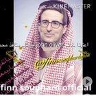 لمكب ميمي كيمب مسرب john oliver مقيم ميكي يكمل كيمب 😂😂😂😱😱 free download 1080p arab subtitle no clickpait 😱😱😱