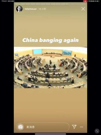 China UN representative banging desk to stop another member from speaking against atrocities committed against Muslims in Xianjing