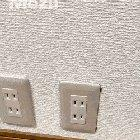 This guy made a tiny apartment in a Electrical outlet