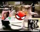 Pubg hack no scam بيتر يفعل اللواط 😡😡 peter does haram 😡😡😡