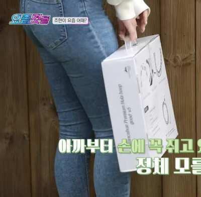 Berrygood - Johyun