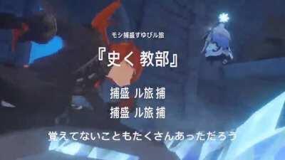 So, I made a Genshin Impact X Naruto OP Silhouette