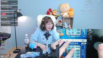 She won 20 million won while streaming live on twitch