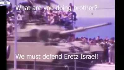 Israel Very Strong