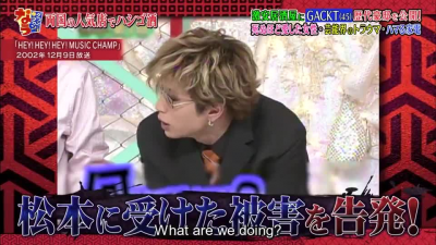 Gackt explains why he doesn't have many musician friends. [Downtown Now]