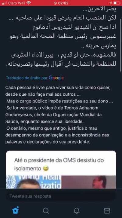 De meme no 🇧🇷 Brasil à fake news no 🇪🇬 Egito. Mais nos comentários. 👇🏻