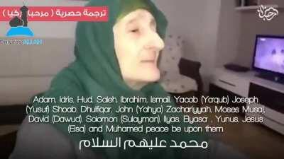 Subhanallah, grandmother forgets her family but remembers Allah and his Prophets☝🏼❤