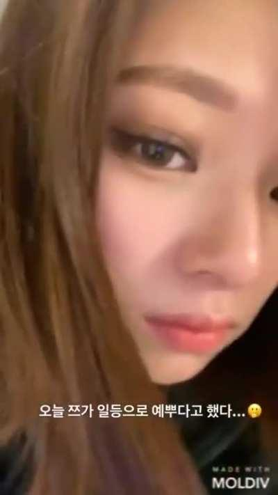 Pretty Jeongyeon